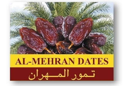 ASEEL DATES - BUY DATES ONLINE | Best Quality Pakistani Dates by Top